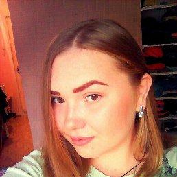 Юлиана, 27 лет, Каменск-Уральский