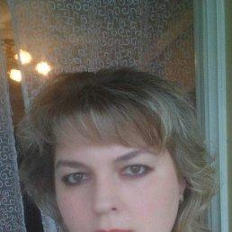 Марина, 44 года, Владивосток