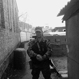 Павел, 30 лет, Трубчевск