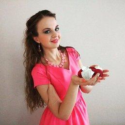 Natasha, 27 лет, Трускавец