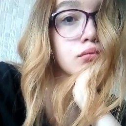 Ксения, Копейск, 19 лет