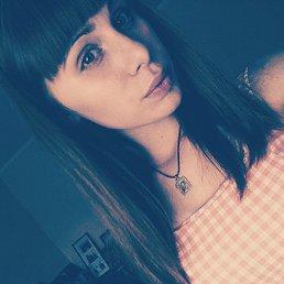 Елена, 21 год, Травники