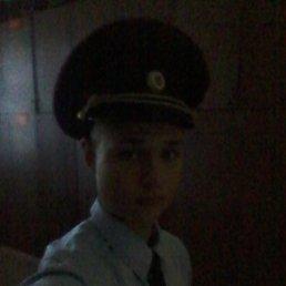 Илья, 24 года, Назарово