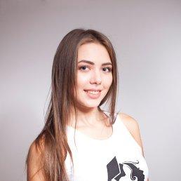 Вероника, 26 лет, Николаев