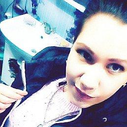 Инна, 24 года, Чунский