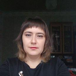 Екатерина, Верхнеднепровск, 35 лет