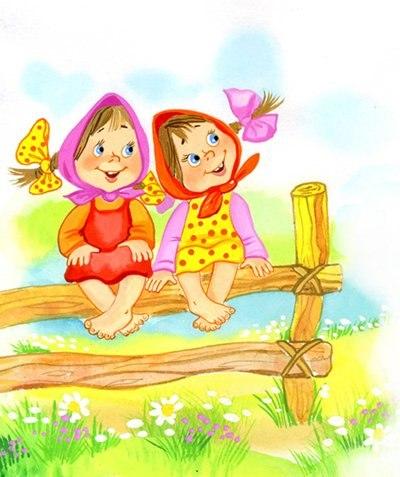 Открытка для подружки детства