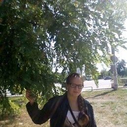 Ирина, 28 лет, Запорожье