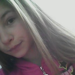 Кристина, 22 года, Васильков