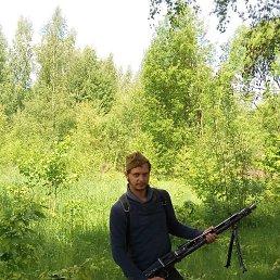 Александр, 27 лет, Белый Городок