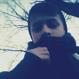 Богдан, 18 лет, Коростень