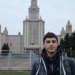Сергей, 20 лет, Тасеево