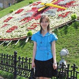 Мария, 35 лет, Троицк