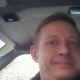 Василий, 41 год, Касли