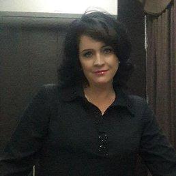 Тамара, 42 года, Владивосток