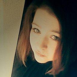 Дарья, 27 лет, Нижняя Тура