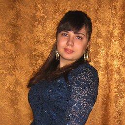 Julia, 29 лет, Запорожье
