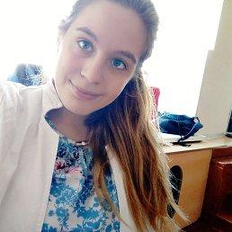 Ева, 19 лет, Копейск