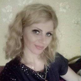 Карина, 33 года, Комсомольское