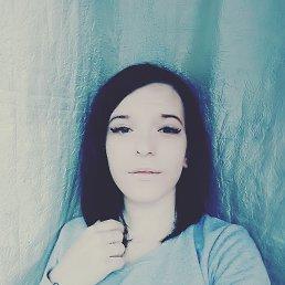 Екатерина, 26 лет, Чернигов
