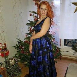 Наталья, 39 лет, Бонн