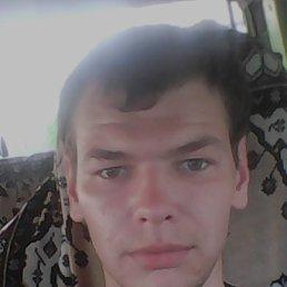 Сергей, 28 лет, Казатин