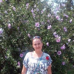 Екатерина, 24 года, Ермаковское
