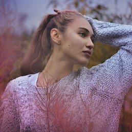 Дарья, 20 лет, Ханты-Мансийск