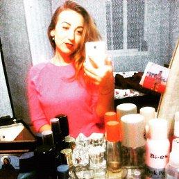 Юлия, 24 года, Геническ