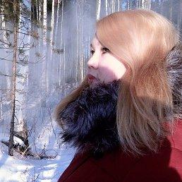 Дарья, 22 года, Асбест