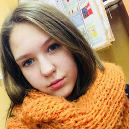 Настя, 20 лет, Красноармейск