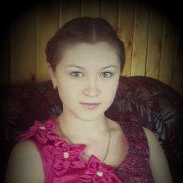 Диана, 26 лет, Пермь
