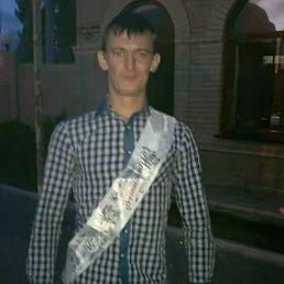 Виктор, 29 лет, Зеленокумск