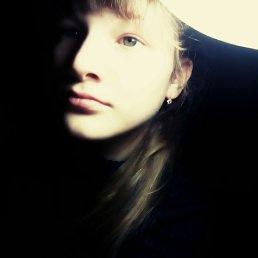 Анастасия, 17 лет, Тольятти