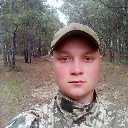 Валерій, 22 года, Тульчин