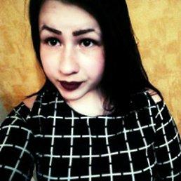 Юлия, 20 лет, Нежин