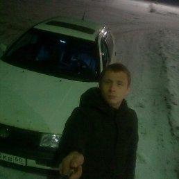Александр, 24 года, Дно