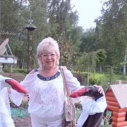 Людмила, , Клин