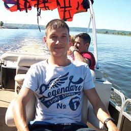 Виталик, 34 года, Нижнекамск