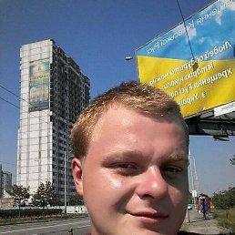 Валік, 20 лет, Почаев