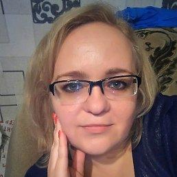 Ольга, 41 год, Зубцов