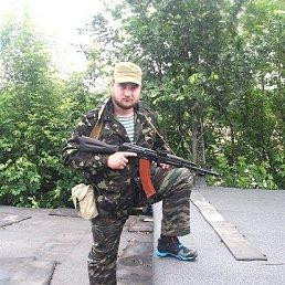 Артем, 29 лет, Иловайск