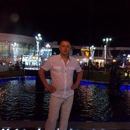 Дмитрий, 29 лет, Усть-Кут