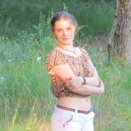 Анжелика, 28 лет, Нижний Новгород