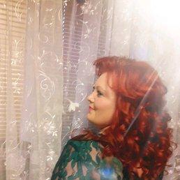 Анастасия, 29 лет, Кременчуг