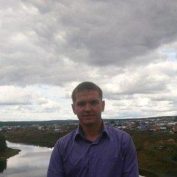 Владимир, 30 лет, Кандры