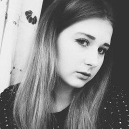 Елена, 23 года, Юрга