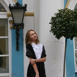 Александра, 18 лет, Пушкин