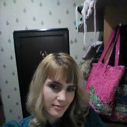 Олеся Рыбаловская, 31 год, Кемерово