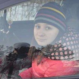 Ксения Лизун, 28 лет, Зея